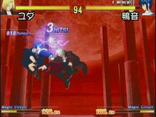 ユダ(ワラキア) vs 鴨音(シエル)