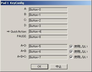 クイックアクションボタン